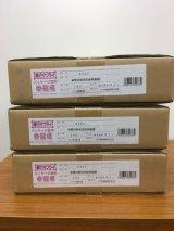 【3箱セット】単票封筒用支給明細書300枚×3箱